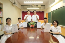 16-17中國中學生作文大賽 優異獎6名