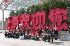 步操樂隊 上海旅遊節‧開幕大巡遊
