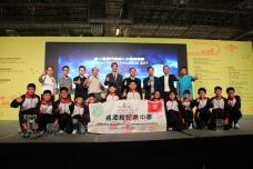 第二屆澳門機械人工程挑戰賽︰冠軍、亞軍、季軍