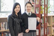 第69屆香港學校朗誦節粵語散文獨誦 – 季軍