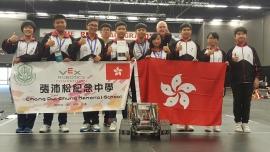 2017第十一屆亞洲機器人錦標賽︰亞軍(新西蘭)