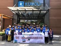 創新科技探索之旅 (廣州、東莞)