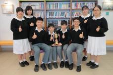 WMI世界數學邀請賽2018 (香港賽區)全港中學季軍