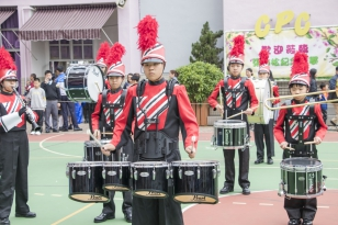 張沛松紀念中學